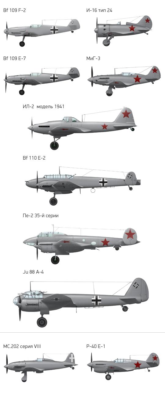 latter-540-rus.jpg