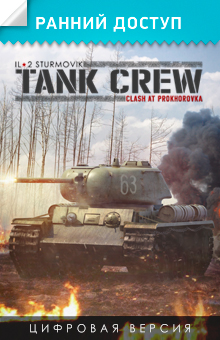 Tank Crew – Clash at Prokhorovka