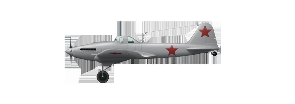 Ил-2 модель 1941 года